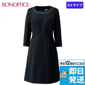 BCO5706 BONMAX ワンピース(女性用)