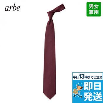AS-8080 チトセ(アルベ) ネクタイ 千鳥格子
