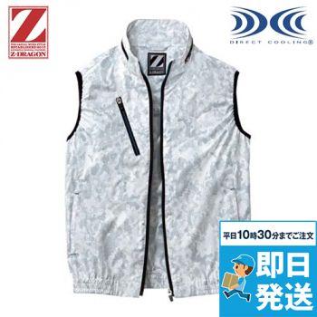 自重堂Z-DRAGON 74060 [春夏用]空調服 迷彩 ベスト ポリ100%