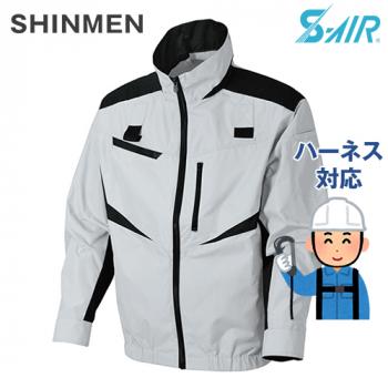 05950 シンメン S-AIR フルハーネスジャケット