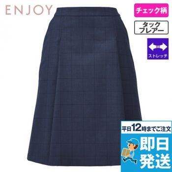EAS760 enjoy タックフレアスカート
