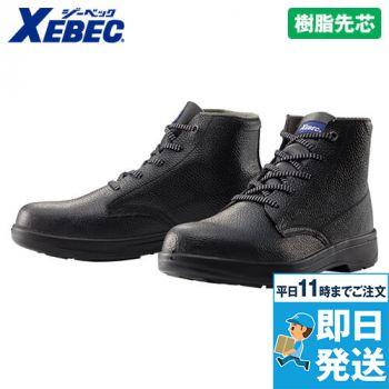 ジーベック 85022 安全中編上靴 樹脂先芯 樹脂先芯