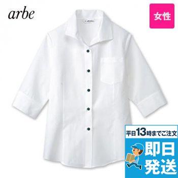EP-6253 チトセ(アルベ) 七分袖シャツブラウス(女性用)開襟