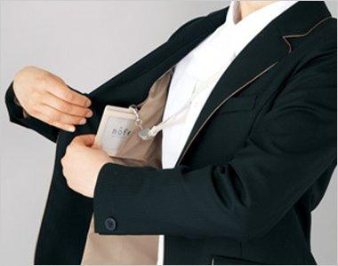 カードホルダー収納可能な内ポケット