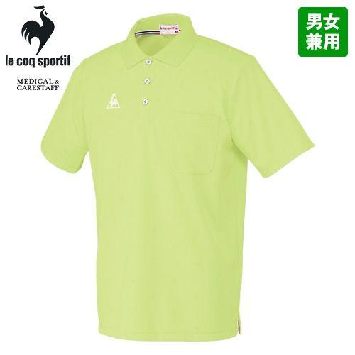 UZL3013 ルコック ドライポロシャツ(男女兼用)