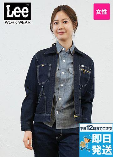 LWB03001 Lee ジップアップジャケット(女性用)