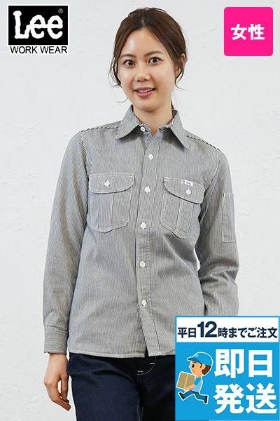 LWS43001 Lee ワーク長袖シャツ(女性用)