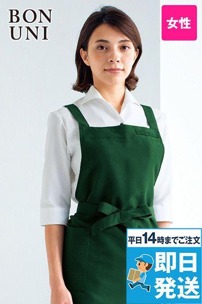 08935 BONUNI(ボストン商会) 七分袖/イタリアンカラーシャツ(女性用)ワッフル