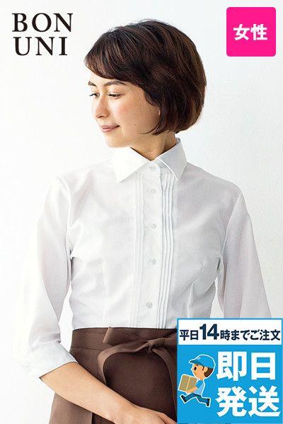 24225 BONUNI(ボストン商会) 七分袖/シャツ(女性用)