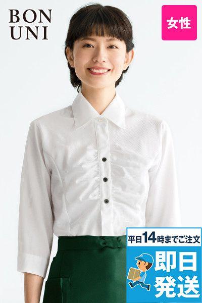24228 BONUNI(ボストン商会) 七分袖/シャツ(女性用)