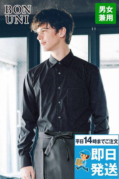 24311 BONUNI(ボストン商会) シャツ/長袖(男女兼用)