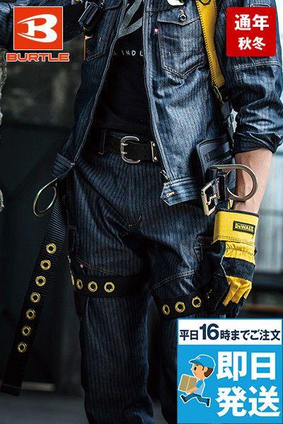 バートル 1502 ヘリンボーン&T/Cソフトツイルカーゴパンツ(男女兼用)