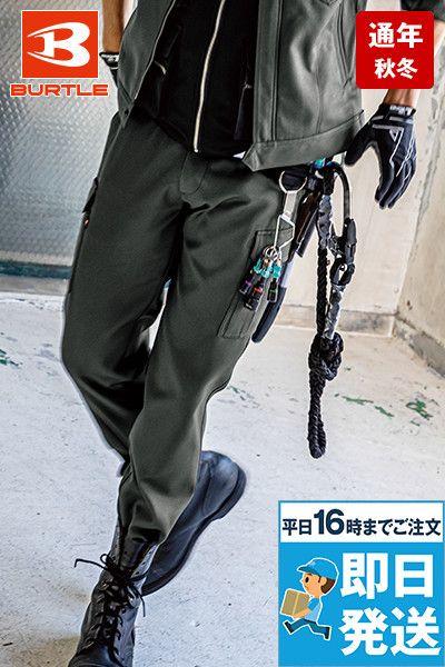 バートル 7082 制電ストレッチツイルカーゴパンツ(JIS T8118適合)(男女兼用)