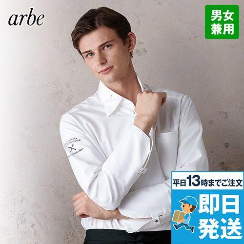 AS-8218 チトセ(アルベ) コックシャツ(男女兼用)