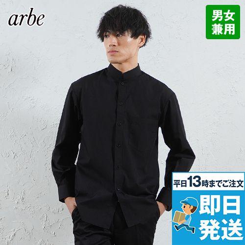 EP-6839 チトセ(アルベ) ブロードシャツ/長袖(男女兼用)スタンドカラー