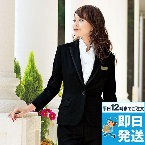 en joie(アンジョア) 81510 高級感×動きやすさを両立させたニットジャケット 無地