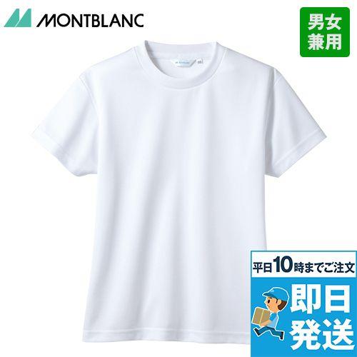2-511 512 513 MONTBLANC ニットTシャツ/半袖(男女兼用)