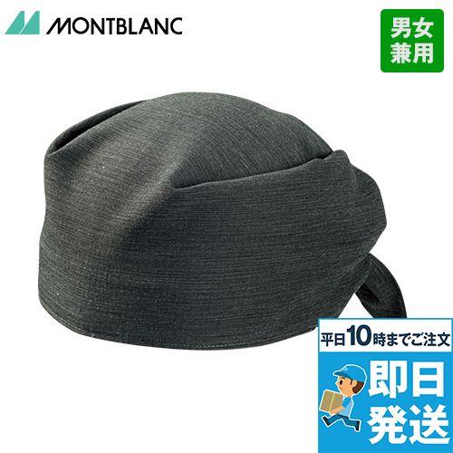 9-291 292 293 294 MONTBLANC バンダナ(男女兼用)