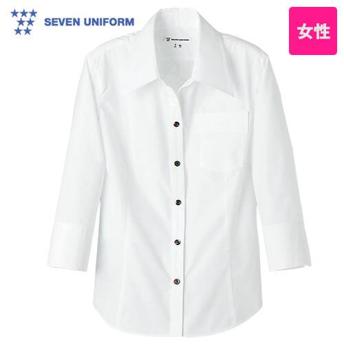 WH7613-0 セブンユニフォーム 七分袖/オープンカラーシャツ(女性用)