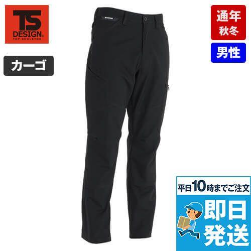 6114 TS DESIGN RIP STOP カーゴパンツ(男性用)