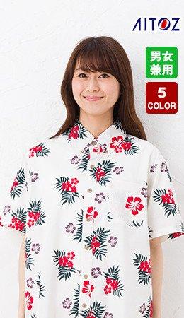 AITOZ AZ56102アロハシャツ・カジーマ