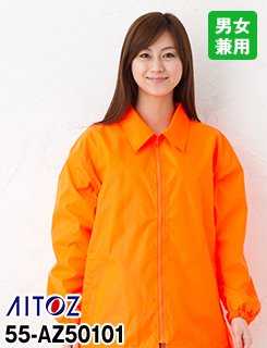 シャツの襟のような雰囲気で落ち着き!裏メッシュジャケット