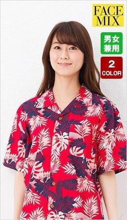 facemix FB4547Uアロハシャツ・シダ