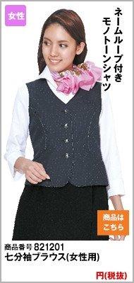 LBLL1201 七分袖ブラウス(女性用)