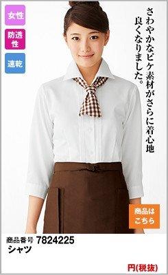 女性用ピンタックシャツ