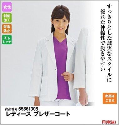 ドクターブレザーコート(女性用)