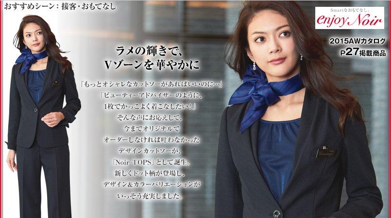 2015AW P27-2