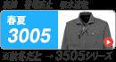 SS3005