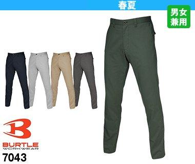 男女で揃えて履ける高いストレッチ性の春夏アイテムのズボン・バートル7043