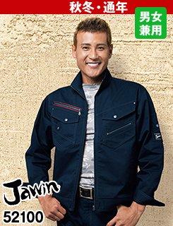 Jawinで人気ナンバーワンの長袖ジャンパー 52100
