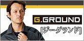 G.ground(ジーグランド)