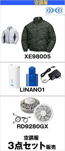 XEBEC|XE98005-LINANO1-RD9280GXの3点セット販売
