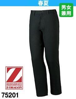夏でも涼しく着用できるサマーツイル素材!消臭・抗菌テープ付きの作業パンツ!自重堂Z-DRAGON75201