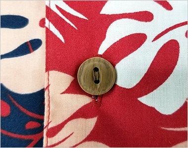 南国の雰囲気を演出する木目調ボタン