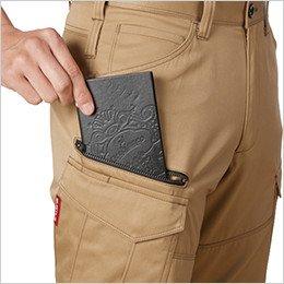 右モモ 長財布・レベルブック収納ポケット(深さ23cm)