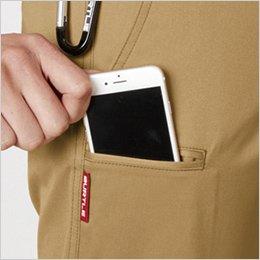 右側 レベルブック収納ポケット(深さ23cm)