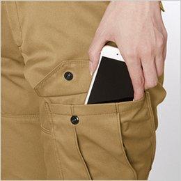 左側 Phone収納ポケット