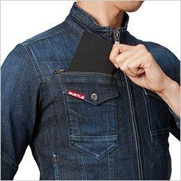 右胸 レベルブック収納ポケット(深さ21cm)