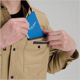 左胸 レベルブックダブル収納ポケット