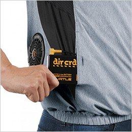 右・外側/バッテリー収納ポケット(ボタン止め)※特許取得済