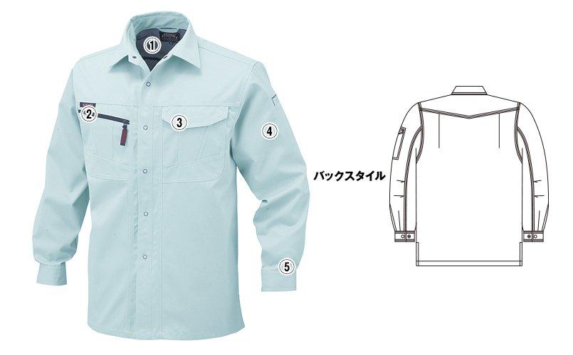 コーコスA1768 商品詳細・こだわりPOINT