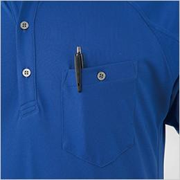 ボタン付き胸ポケット
