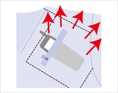 PHS・PDA重量拡散ポケット 重みをポケット全体に分散し肩こりなどの疲労を軽減