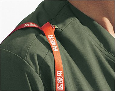 右肩 PHSのストラップを結び付けられるループ付き