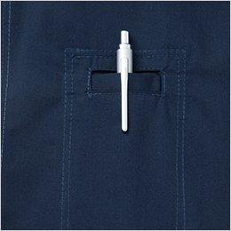 左袖 ペン差しポケット