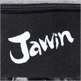 背当てのJawinロゴネーム